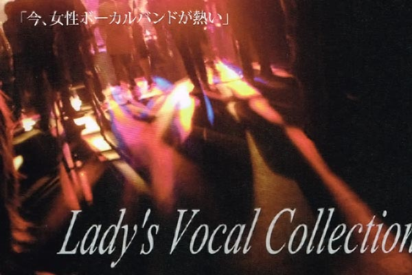 ladys_vocal_collection