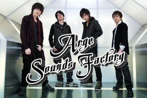 Arge Sounds Factory