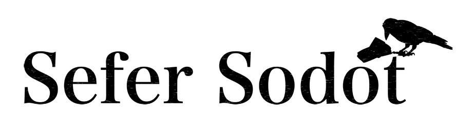 Sefer Sodot