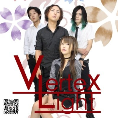 Vertex Light